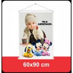 1 Banner - 600x900mm